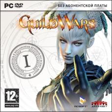 Guild Wars: Prophecies [PC, Jewel, русская версия]