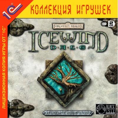 Icewind Dale (1С:Коллекция игрушек) [PC, Jewel, русская версия]