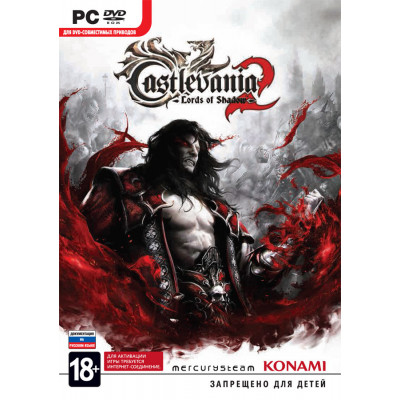 Castlevania: Lords of Shadow 2 [PC, русская документация]