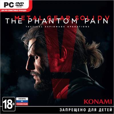 Metal Gear Solid V: The Phantom Pain [PC, Jewel, русские субтитры]