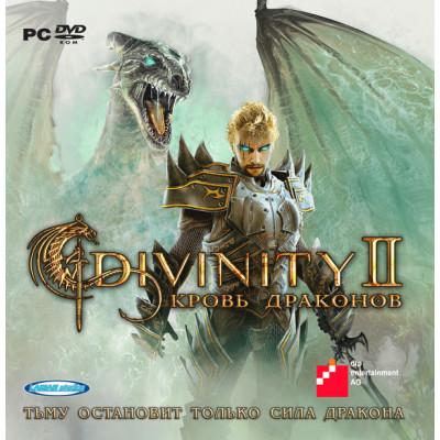 Divinity II: Кровь драконов [PC, Jewel, русская версия]