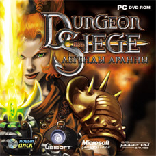 Dungeon Siege: Легенды Аранны [PC, Jewel, русская версия]