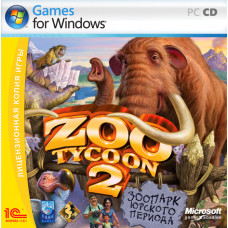 Zoo Tycoon 2: Зоопарк Юрского периода [PC, Jewel, русская версия]
