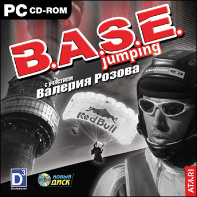 B.A.S.E Jumping: Точка отрыва [PC, Jewel, русская версия]