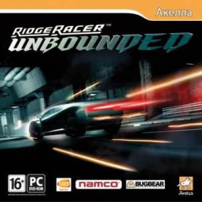Ridge Racer Unbounded [PC, Jewel, русская версия]