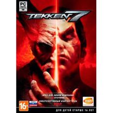 Tekken 7 (Издание без игрового диска) [PC, русские субтитры]