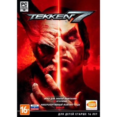 Игра для PC Tekken 7 (Издание без игрового диска) (русские субтитры)