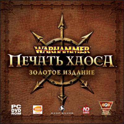 Warhammer: Печать Хаоса. Золотое издание [PC, Jewel, русская версия]