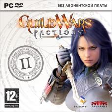 Guild Wars: Factions [PC, Jewel, русская версия]