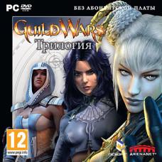 Guild Wars: Трилогия [PC, Jewel, английская версия]