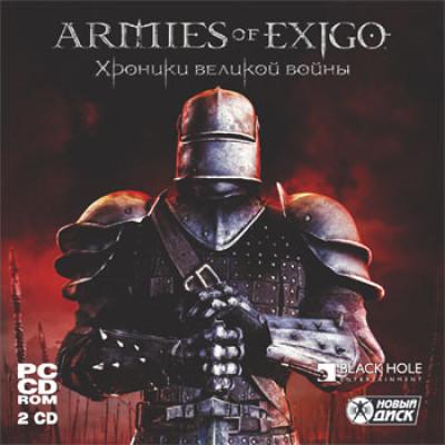 Armies of Exigo: Хроники великой войны [PC, Jewel, русская версия]