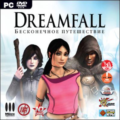 Dreamfall: Бесконечное путешествие [PC, Jewel, русская версия]