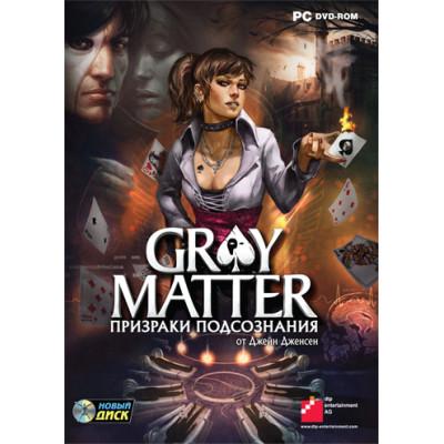 Gray Matter: Призраки подсознания [PC, русские субтитры]