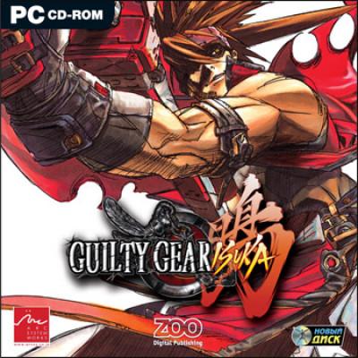 Guilty Gear Isuka [PC, Jewel, английская версия]