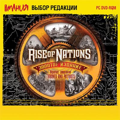 Rise of Nations. Золотое издание (Игромания: Выбор редакции) [PC, Jewel, русская версия]