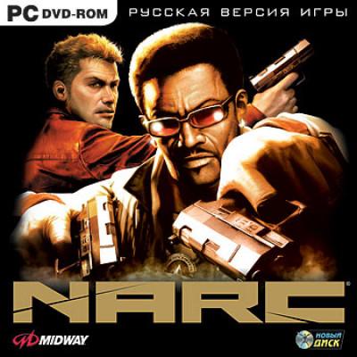 NARC [PC, Jewel, русская версия]