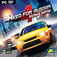 Need for Russia 4: Белые ночи [PC, Jewel, русская версия]
