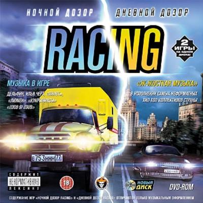 Ночной Дозор Racing/Дневной Дозор Racing [PC, Jewel, русская версия]
