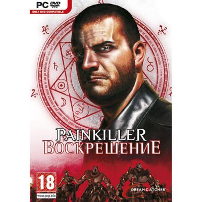 Painkiller: Воскрешение [PC, русская версия]