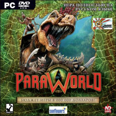ParaWorld [PC, Jewel, русская версия]