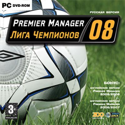 Premier manager: Лига чемпионов 2008 [PC, Jewel, русская версия]