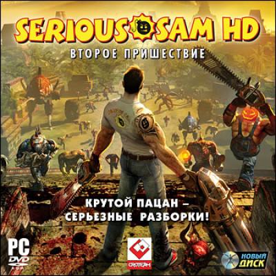 Serious Sam HD: Второе пришествие [PC, Jewel, русская версия]