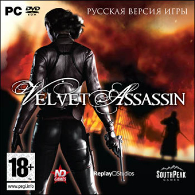 Velvet Assassin [PC,Jewel, русская версия]