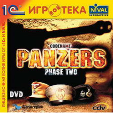 Codename: Panzers - Phase Two (1С:Нивал ИГРОТЕКА) [PC, Jewel, русская версия]