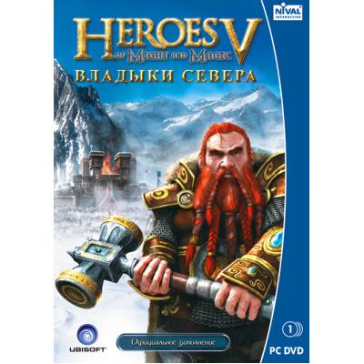 Heroes of Might and Magic V: Владыки Севера [PC, русская версия]
