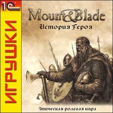 Mount & Blade: История героя (1С:Snowball ИГРУШКИ) [PC, Jewel, русская версия]