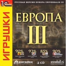 Европа III (1С:Snowball ИГРУШКИ) [PC, Jewel, русская версия]