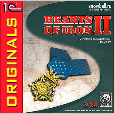 Hearts of Iron 2 (1С:Snowball ORIGINALS) [PC, Jewel, английская версия]