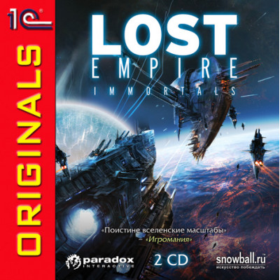 Lost Empire: Immortals (1С:Snowball ORIGINALS) [PC, Jewel, английская версия]