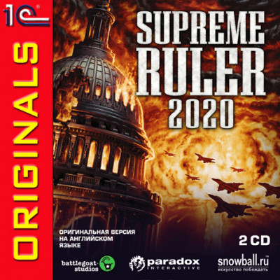 Supreme Ruler 2020 (1С:Snowball ORIGINALS) [PC, Jewel, русская версия]