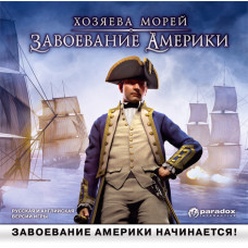 Хозяева морей: Завоевание Америки [PC, Jewel, русская версия]