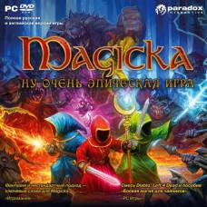 Magicka: Ну очень эпическая игра [PC, Jewel, русская версия]