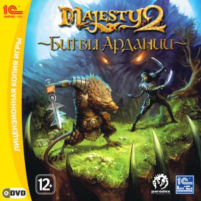 Majesty 2: Битвы Ардании [PC, Jewel, русская версия]