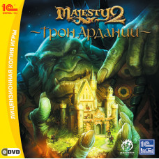 Majesty 2: Трон Ардании [PC, Jewel, русская версия]