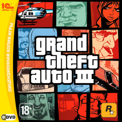 Grand Theft Auto III [PC, Jewel, русская версия]