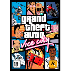 Grand Theft Auto Vice City [PC, русская версия]