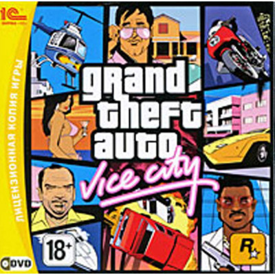 Grand Theft Auto Vice City [PC, Jewel, русская версия]