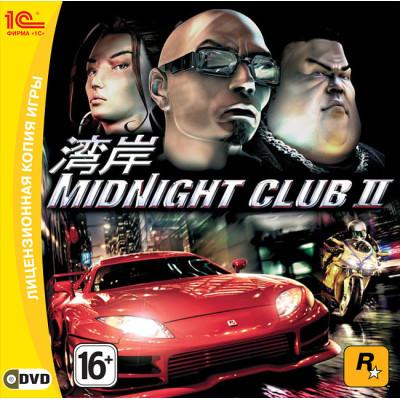 Midnight Club 2 [PC, Jewel, русская версия]