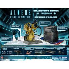 Aliens: Colonial Marines. Коллекционное издание [PS3, русская версия]