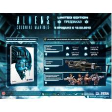 Aliens: Colonial Marines. Расширенное издание [Xbox 360, русская версия]