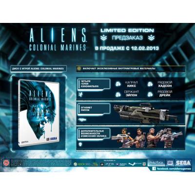 Aliens: Colonial Marines. Расширенное издание [PS3, русская версия]