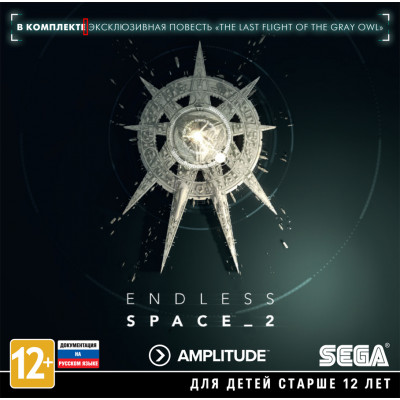 Endless Space 2 [PC, Jewel, русские субтитры]