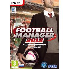 Football Manager 2012. Коллекционное издание [PC, русская версия]