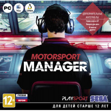 Motorsport Manager [PC, Jewel, русская версия]