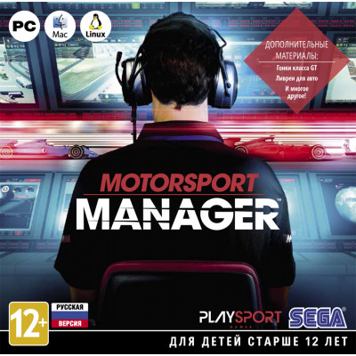 Игра для PC Motorsport Manager (русская версия)