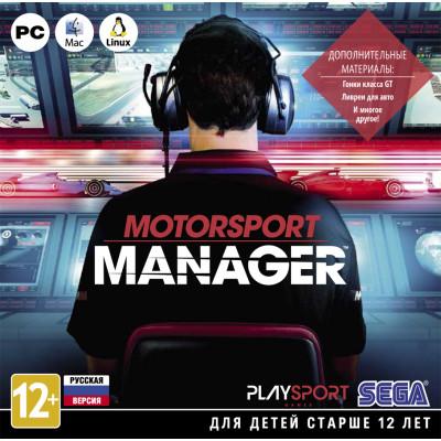 Motorsport Manager [PC, Jewel, русская версия]